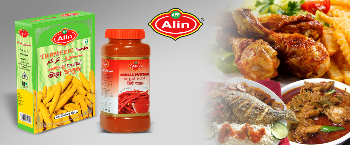 Alin Turmeric Powder