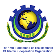 Warm Invitation for 15th OIC Fair, Riyadh, KSA